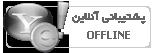 كد تعیین وضعیت یاهو مسنجر برای وبلاگ در سایت پیچك دات نت