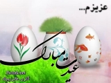 عکس عید